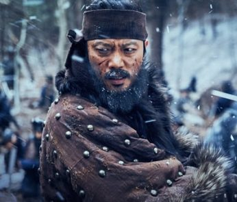 scena dal film coreano The Fortress
